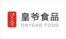 湖南皇爷食品有限公司