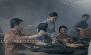 四代传承百年张新发最新广告大片