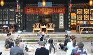 中国槟榔文化史