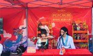 湘潭铺子枸杞槟榔全国巡演