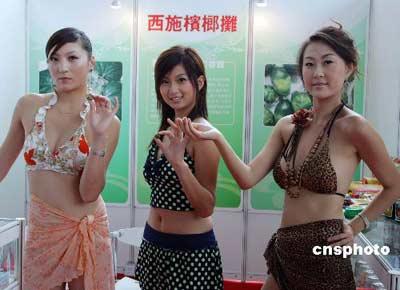 台湾槟榔西施穿着美丽月入新台币12万(图)