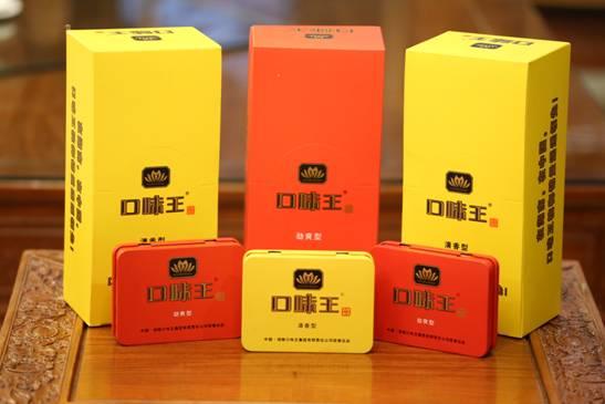 口味王官方回应,槟榔为何用铁盒装,口味王官方回应,槟榔为何用铁盒装