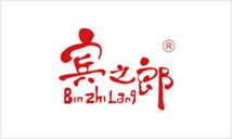 湖南宾之郎食品科技有限公司