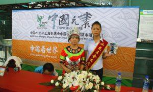 小龙王上海世博会