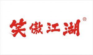笑傲江湖app