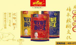 湖南英皇棋牌app下载-巴士棋牌官网-万利棋牌手机版-连连棋牌游戏大厅