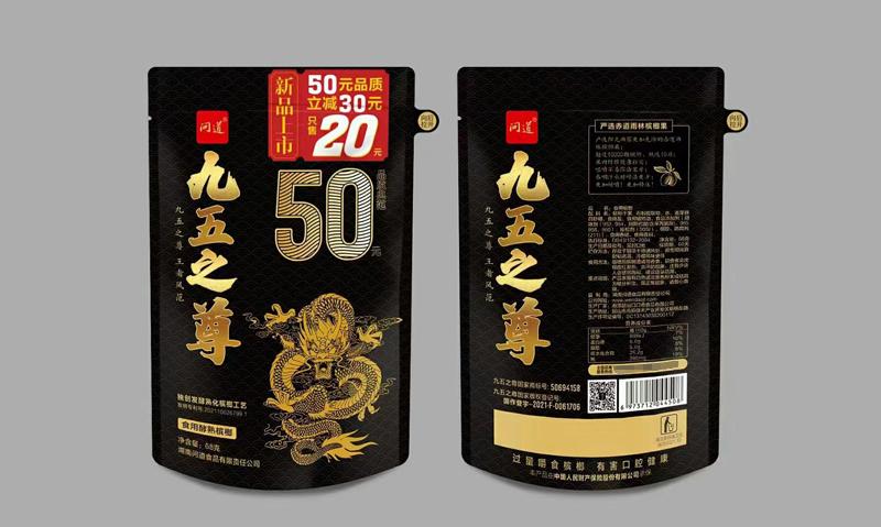 湖南app
