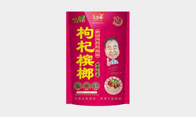 新时尚枸杞槟榔(10元)