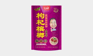 新时尚枸杞槟榔(15元)