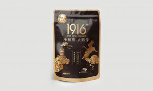 1916槟榔
