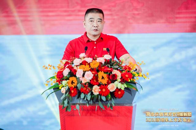 湖南皇爷食品有限公司副总经理黄强